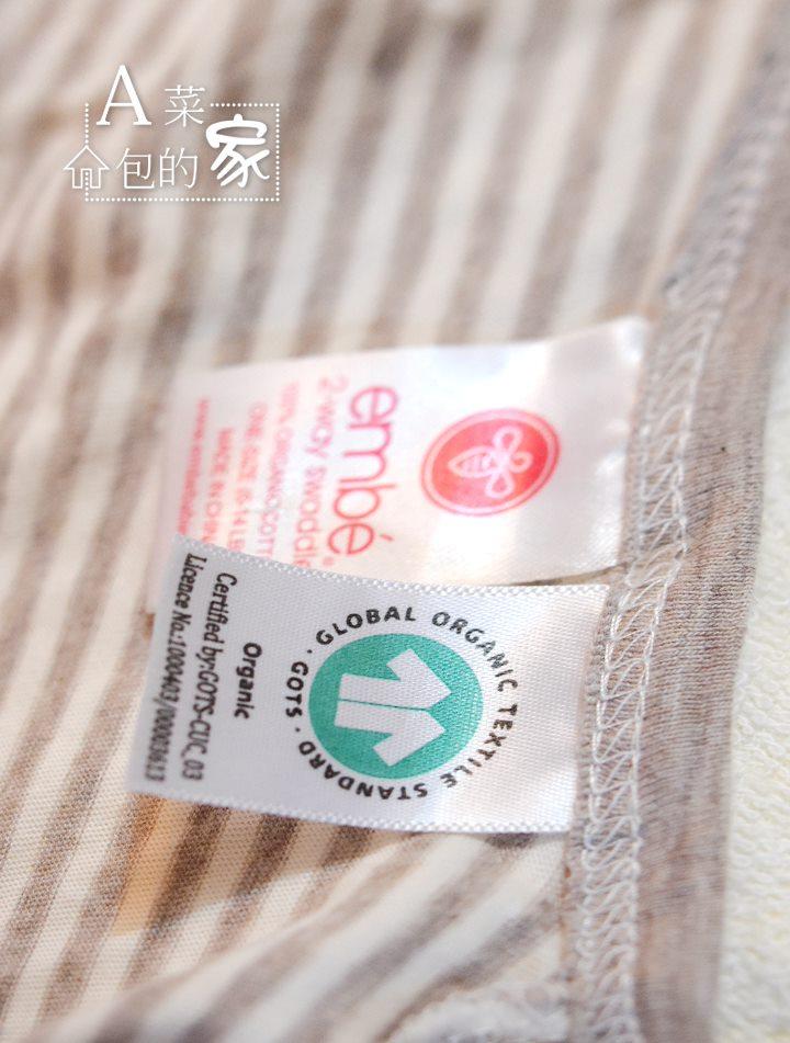嬰幼兒包巾推薦